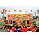 รับจัดงานเลี้ยงปีใหม่ งานสังสรรค์ งานกีฬาระยอง ชลบุรี
