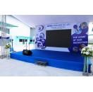 Smart Asia ออแกไนซ์ (Organizer) มืออาชีพ รับจัดงานอีเว้นท์ ทุกรูปแบบ